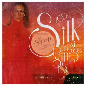 silk007sleeve